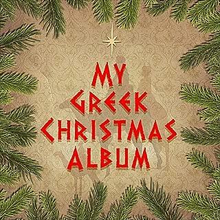 My Greek Christmas Album