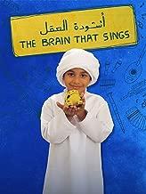 The Brain That Sings