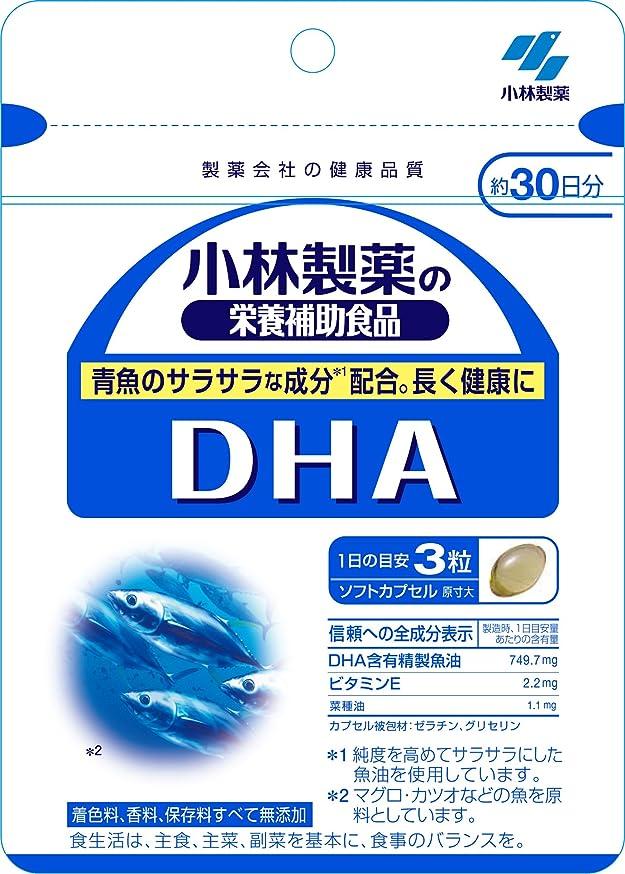 寄生虫最悪サンプル小林製薬の栄養補助食品 DHA 約30日分 90粒