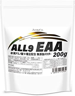 JAY&CO. アミノ酸スコア100 ALL9 EAA 必須アミノ酸 9種を全配合 (無添加 ノーフレーバー, 200g) 遺伝子組換え無し