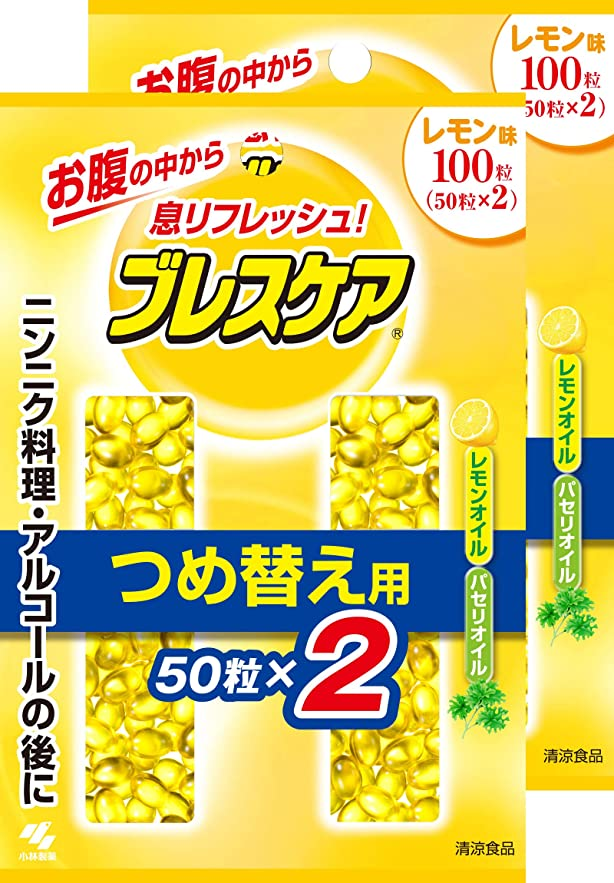 最大殉教者相談【まとめ買い】ブレスケア 水で飲む息清涼カプセル 詰め替え用 レモン 100粒×2個(200粒)