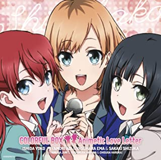 COLORFUL BOX / Animetic Love Letter
