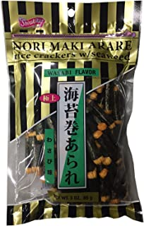 Nori Maki Arare Rice Crackers with Seaweed Wasabi Flavor 3 oz per Pack (2 Pack)