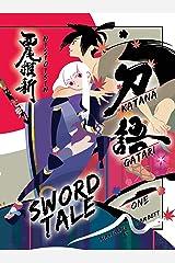 Katanagatari, 1: Sword Tale Capa dura
