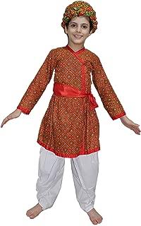 rajasthani boy fancy dress