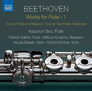 ベートーヴェン:フルートのための作品集 第1集