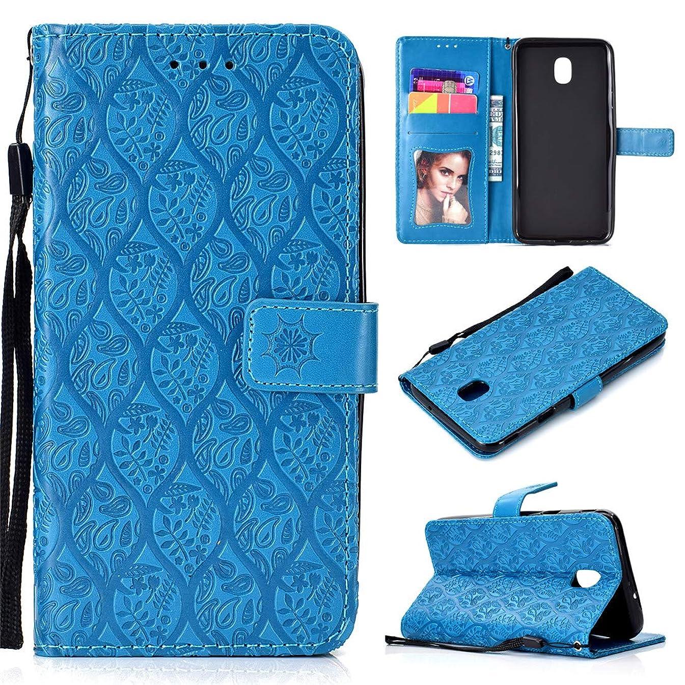 Samsung Galaxy J7 2018/J7 Aero/J7 Aura/J7 Top/J7 Eon/J7 Star Case, Lwaisy [Wrist Strap] [Kickstand] Premium Emboss Flower PU Leather Wallet Case Protective Cover with Card Slots - Blue
