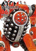 表紙: アトム ザ・ビギニング(6) (ヒーローズコミックス) | カサハラテツロー