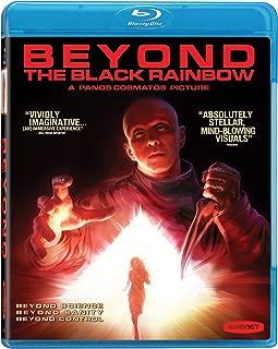 Beyond the Black Rainbow