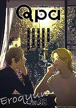 Qpa vol.98 エロキュン [雑誌]