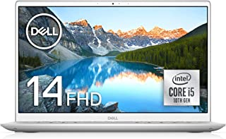 【Amazon.co.jp 限定】Dell モバイルノートパソコン Inspiron 14 5401 シルバー Win10/14FHD/Core i5-1035G1/8GB/256GB SSD MI554A-ANLC