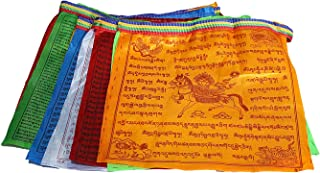 Maha Bodhi Large Buddhist Satin Wind Horse Lungta Prayer Flags 20 Pcs 10 X 11 Inches