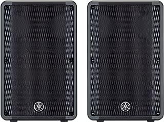 Yamaha CBR12 12 inch 700W 2-Way Passive Loudspeaker (Pair)