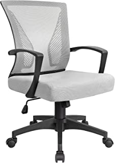 KaiMeng Mid Back Office Chair Ergonomic Computer Chair Desk Chair with Lumbar Support (Gray)