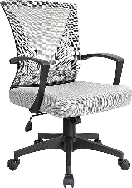 KaiMeng Mid Back Office Chair Ergonomic Computer Chair Desk Chair With Lumbar Support Gray