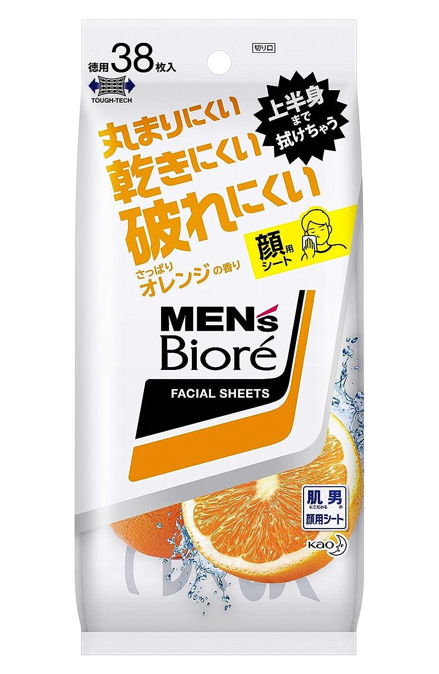 ソフトウェア地区敬の念メンズビオレ 洗顔シート さっぱりオレンジの香り <卓上タイプ> 38枚入