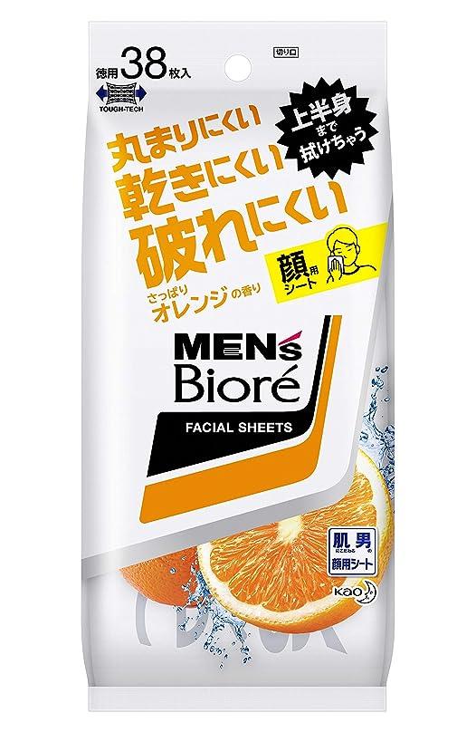 慣性再編成するベンチメンズビオレ 洗顔シート さっぱりオレンジの香り <卓上タイプ> 38枚入
