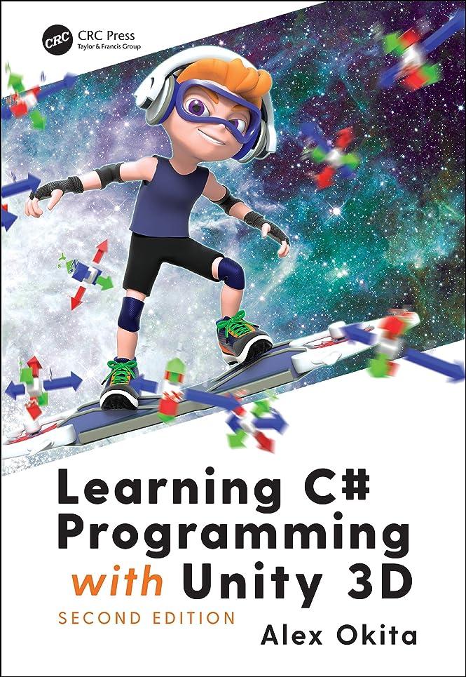 エトナ山するだろう道路を作るプロセスLearning C# Programming with Unity 3D, second edition (English Edition)