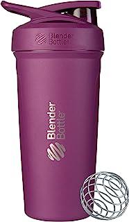 BlenderBottle C03667 Strada Insulated Shaker Bottle with Locking Lid, 24-Ounce, Plum