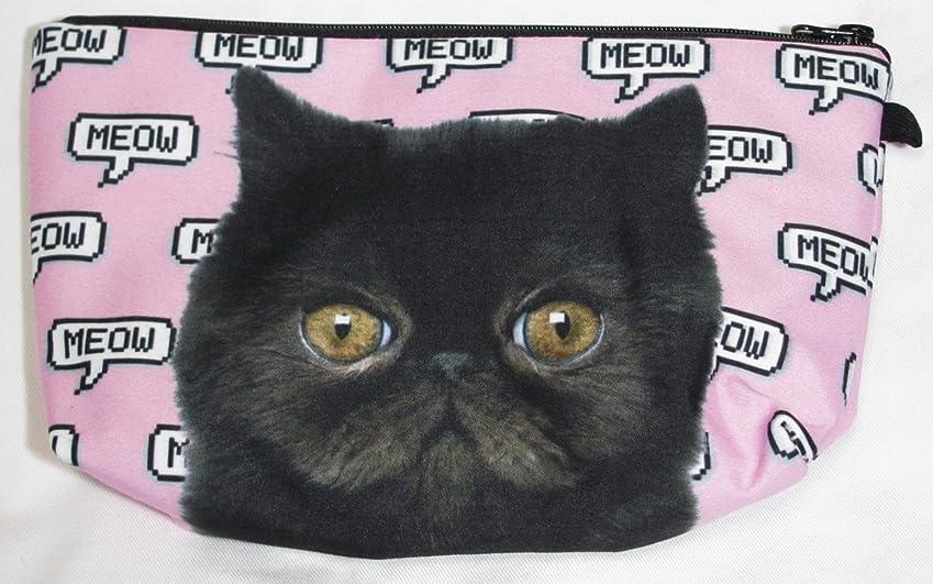 溶接エネルギーぼろ【560kick】 黒猫 エキゾチック ショートヘア 柄 ポーチ メイクグッズ 収納 ぶさかわ