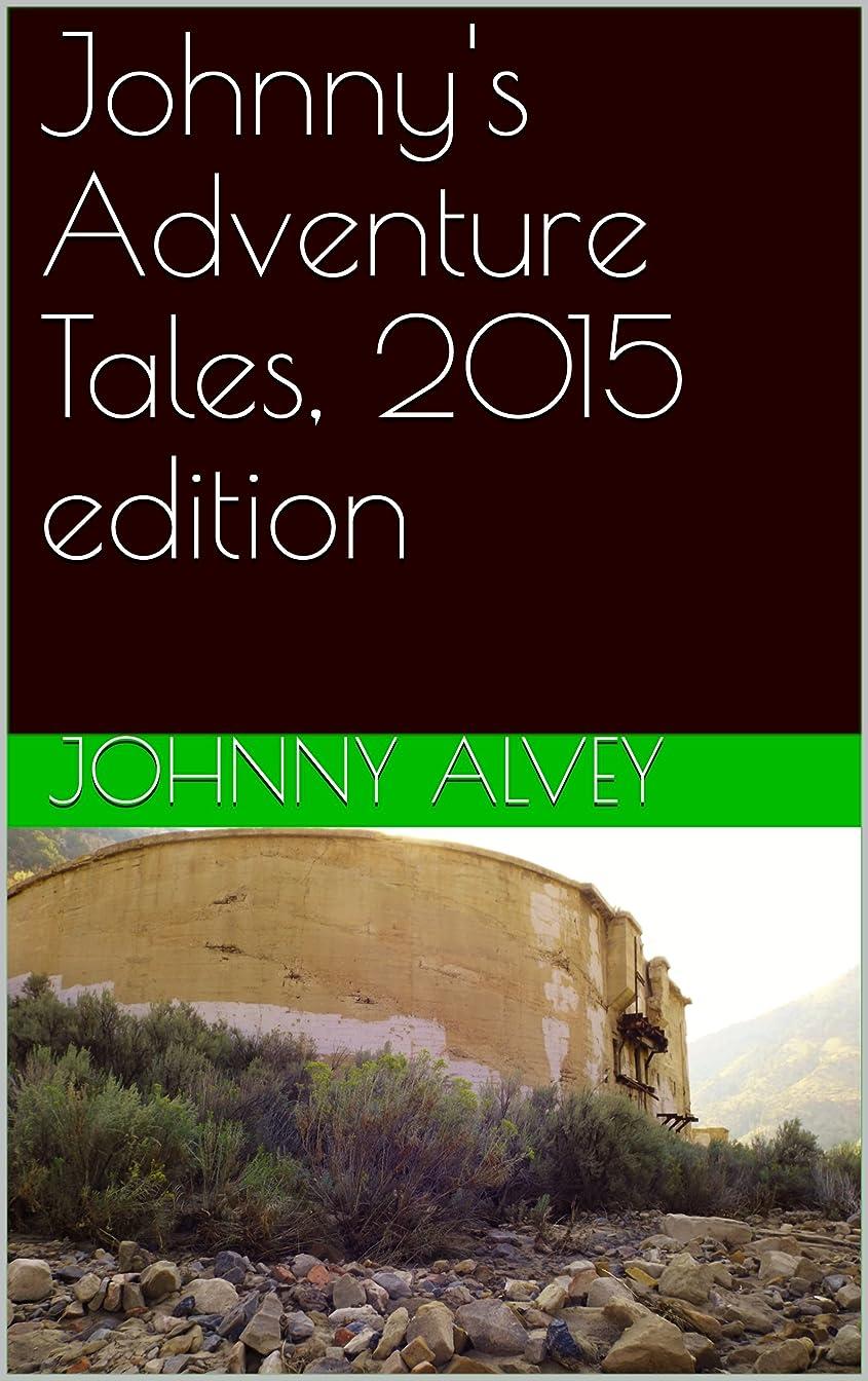 散文起きるチャレンジJohnny's Adventure Tales, 2015 edition (English Edition)