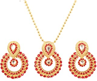 Touchstone New Indian Bollywood Elite Mughal Kundan Look Chand Baali Moon Bridal Designer Jewelry Pendant Set for Women in Gold Tone.