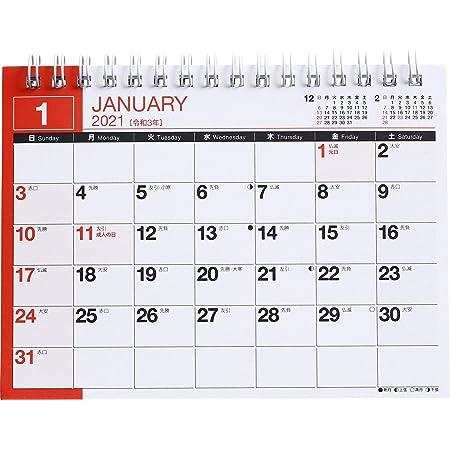 高橋 2021年 カレンダー 卓上 A6 E136 ([カレンダー])