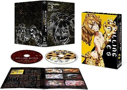 キリングバイツ 第2巻<初回限定版> [Blu-ray]