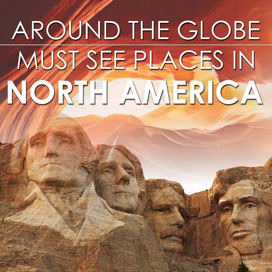 匹敵します週末樹木Around the Globe - Must See Places in North America