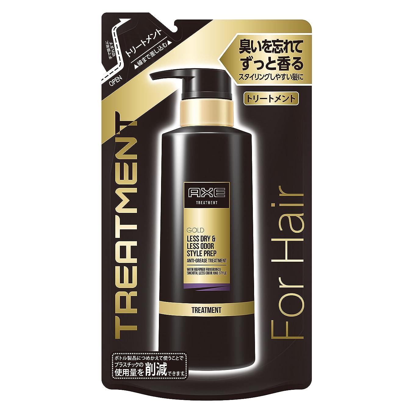 報復する製造シャンプーアックス ゴールド 男性用 ヘア トリートメント つめかえ用 (臭いを忘れて、ずっと香る) 280g