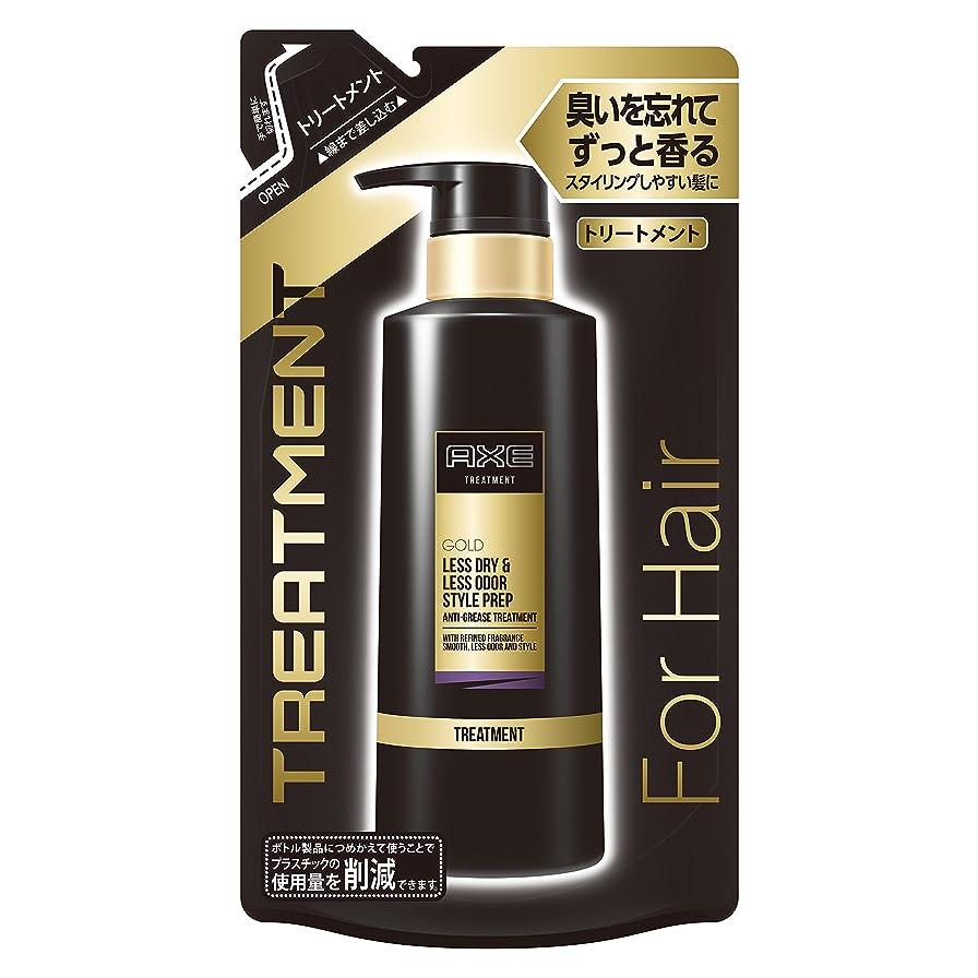 振り子フィード豊かなアックス ゴールド 男性用 ヘア トリートメント つめかえ用 (臭いを忘れて、ずっと香る) 280g