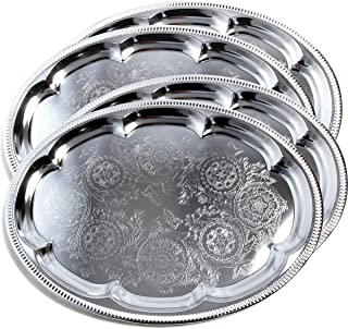 "Maro Megastore (Pack of 4) 18.1"" x 13.3"" Traditional Oval Floral Pattern Engraved Catering Chrome Plated Serving Plate Mir..."