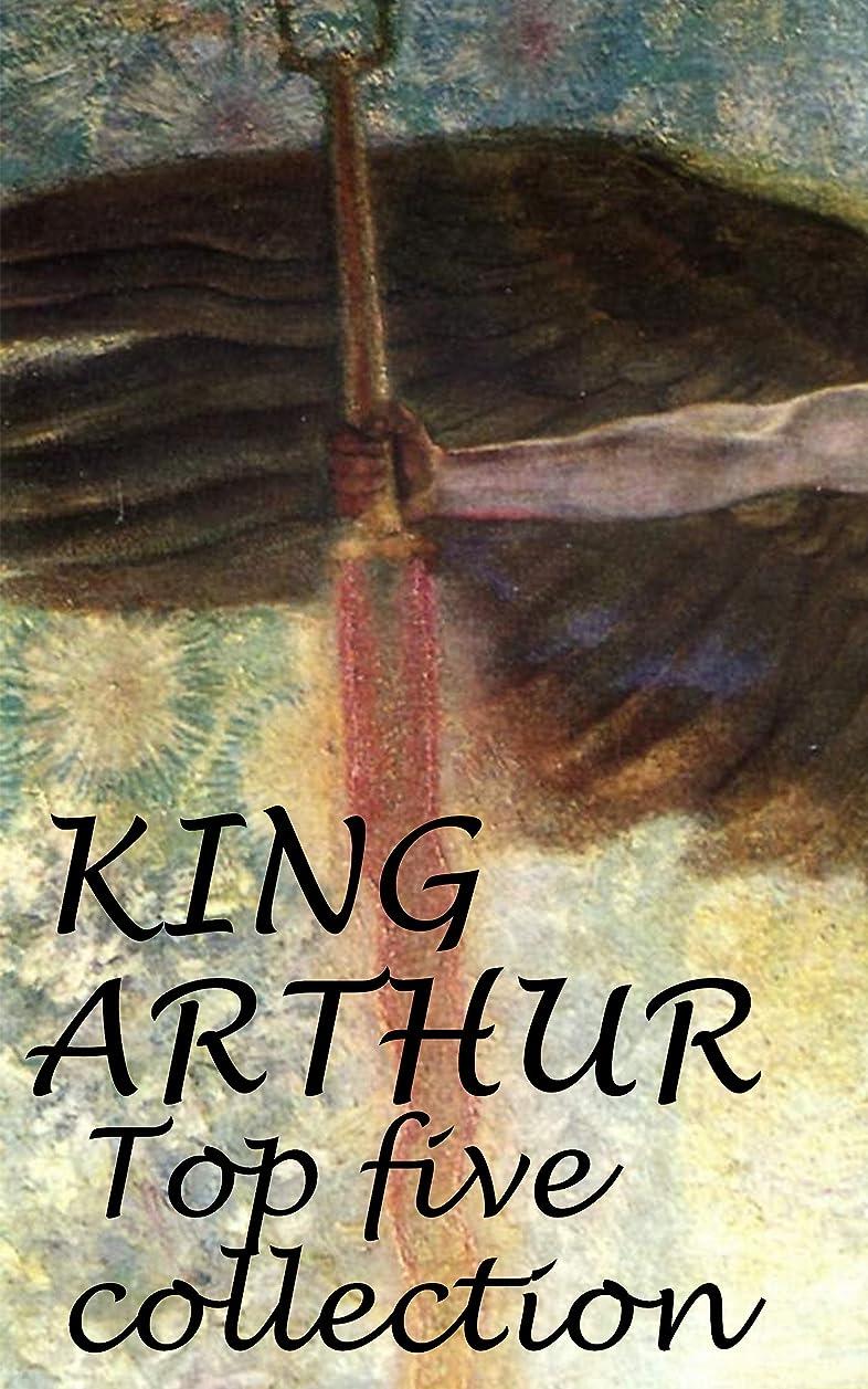ひいきにする一時停止バランスKing Arthur: complete collection  (Including Le Morte d'Arthur, Idylls of the King, King Arthur and His Knights and A Connecticut Yankee in King Arthur's Court) (English Edition)