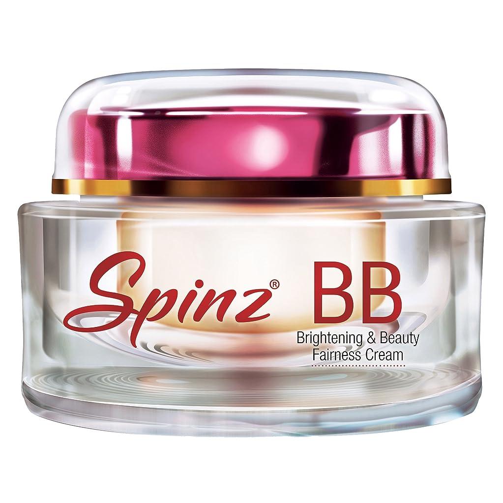 心理的になだめる養うSpinz BB Fairness Cream, 50gm