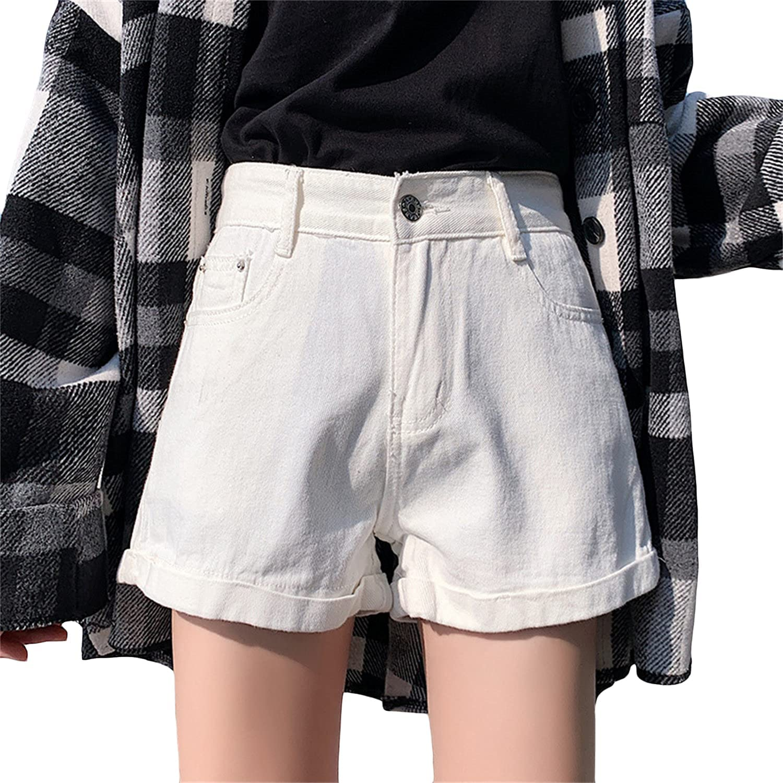 Women's High Waisted Regular Fit Denim Shorts Vintage Solid Color Folded Hem Jean Shorts Summer Mini Hot Short Pants (White,26)
