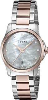 Gucci G-Timeless' Quartz Stainless Steel Silver-Toned Women's Watch(Model: YA126544)