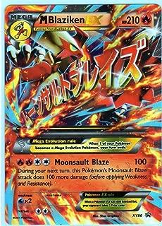 Best m blaziken ex card Reviews