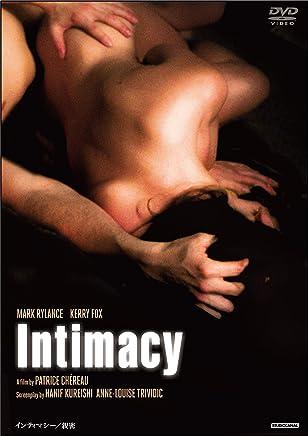 インティマシー/親密 [DVD]