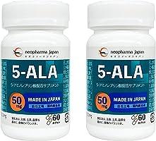 【ネオファーマジャパン】5-ALA 50mg アミノ酸 5-アミノレブリン酸 配合 サプリ サプリメント 60粒 (60日分) 日本製 (2)
