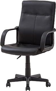 意大利概念办公椅