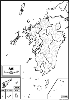 九州地方の白地図 A1サイズ 2枚セット