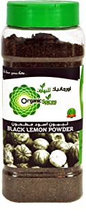 ORGANIC SPICES BLACK LEMON POWDER 200 GMS