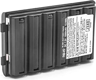 vhbw NiMH batería 1800mAh (7.2V) para Radio, walkie-Talkie como Yaesu/Vertex FNB-64H, FNB-83, FNB-83H, FNB-V57, FNB-V57H, ...