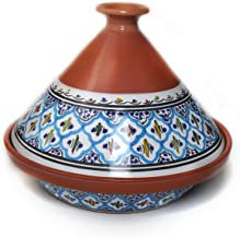 Kamsah Hand Made and Hand Painted Tagine Pot | Moroccan Ceramic Pots For Cooking and Stew Casserole Slow Cooker (Medium, C...