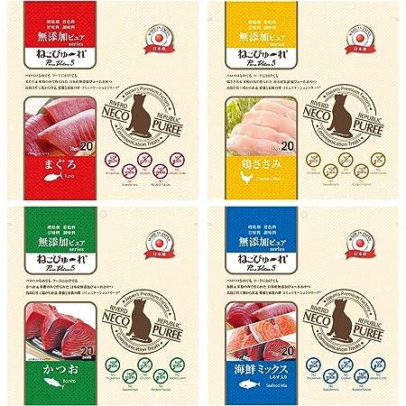 【一回限り】無添加ピュア 日本産 猫用おやつ ねこぴゅーれ PureValue5 ワンタイムセット 80本入 (20本×4種)
