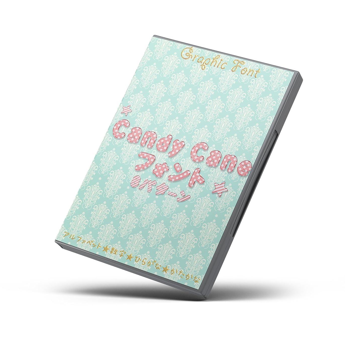 プランター独特の膜La Reve Design グラフィック フォント Candy Cane 全 8 パターン OpenType-SVG