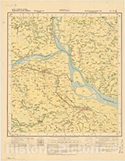 Historic Pictoric Map : Dacca, Faridpur, Jessore, Mymensingh & Pabna Districts, Bengal, No. 79 E/N.E. 1924, India and Adjacent Countries, Antique Vintage Reproduction : 44in x 57in