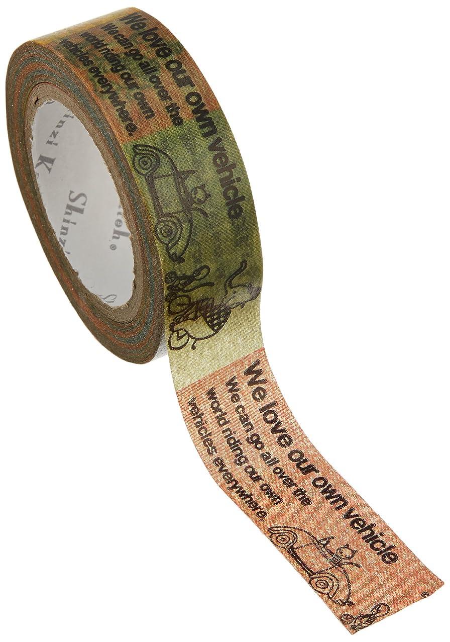 SEAL-DO Shinzi Katoh Washi Masking Tape, 15mm x 10m, Vehicle (ks-mt-10019)