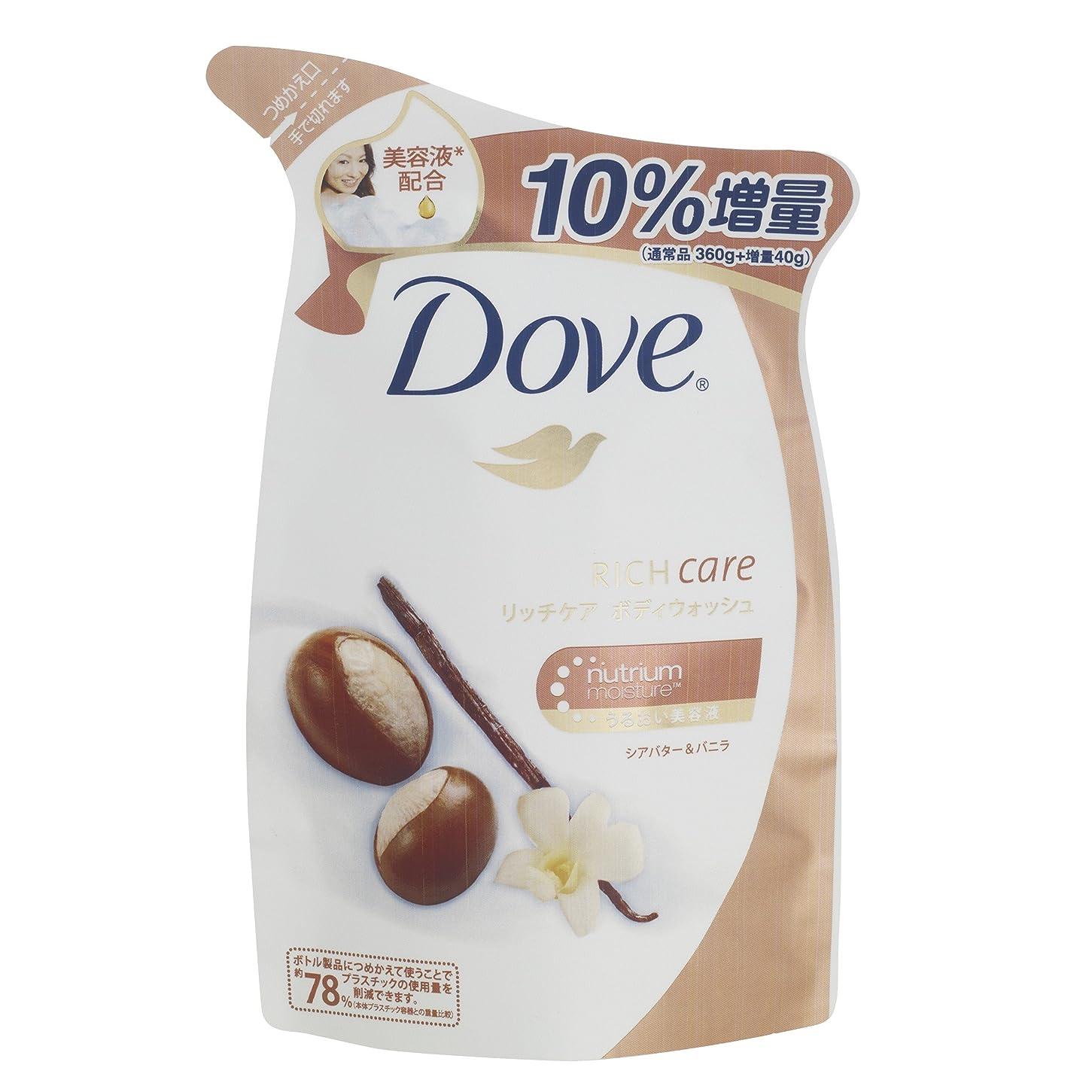 フォークはっきりしない過言ダヴ ボディウォッシュ リッチケア シアバター&バニラ つめかえ用 増量品 400g