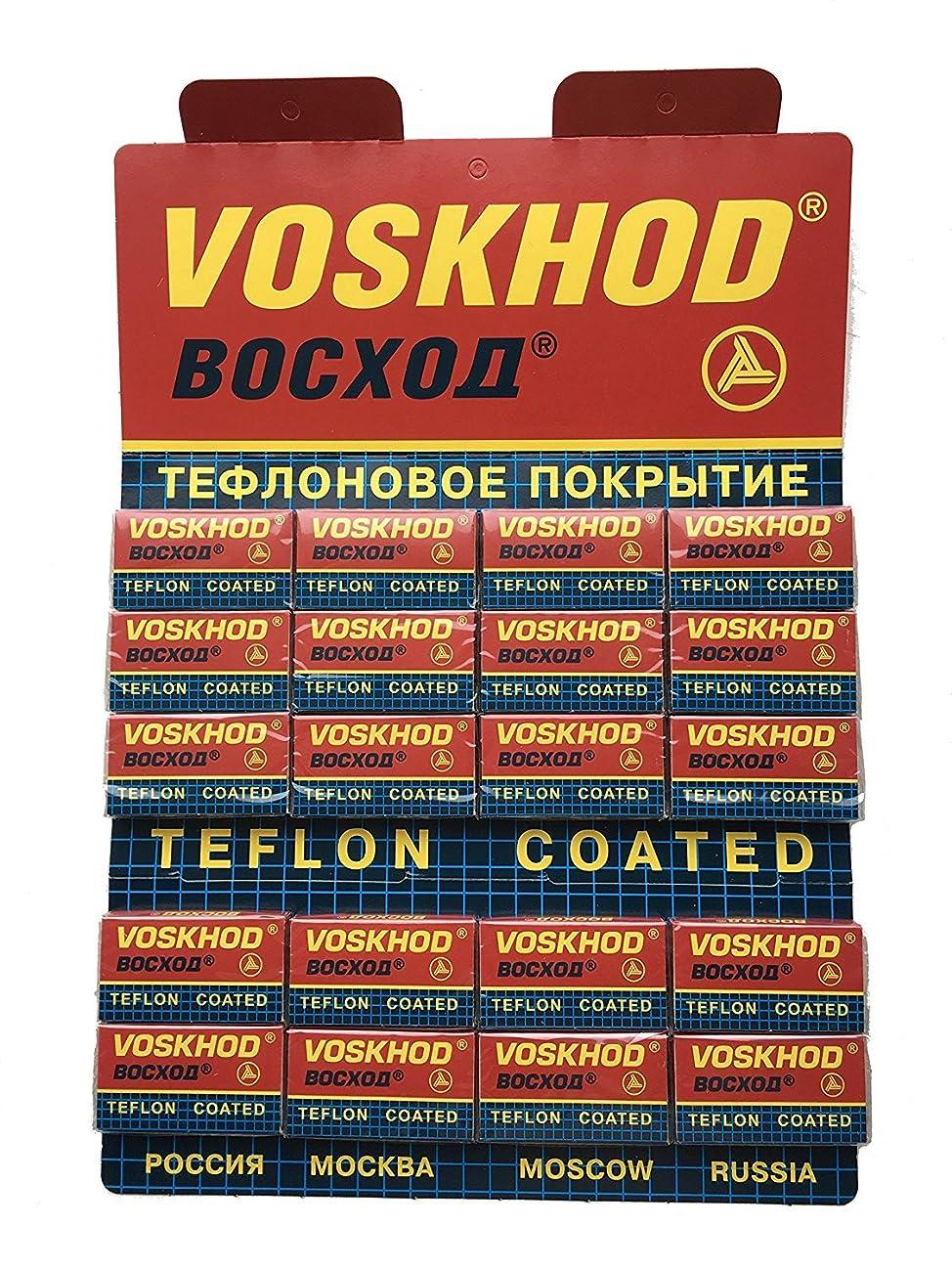 攻撃的ホイッスル技術的なVoskhod Teflon Coated 両刃替刃 100枚入り(5枚入り20 個セット)【並行輸入品】
